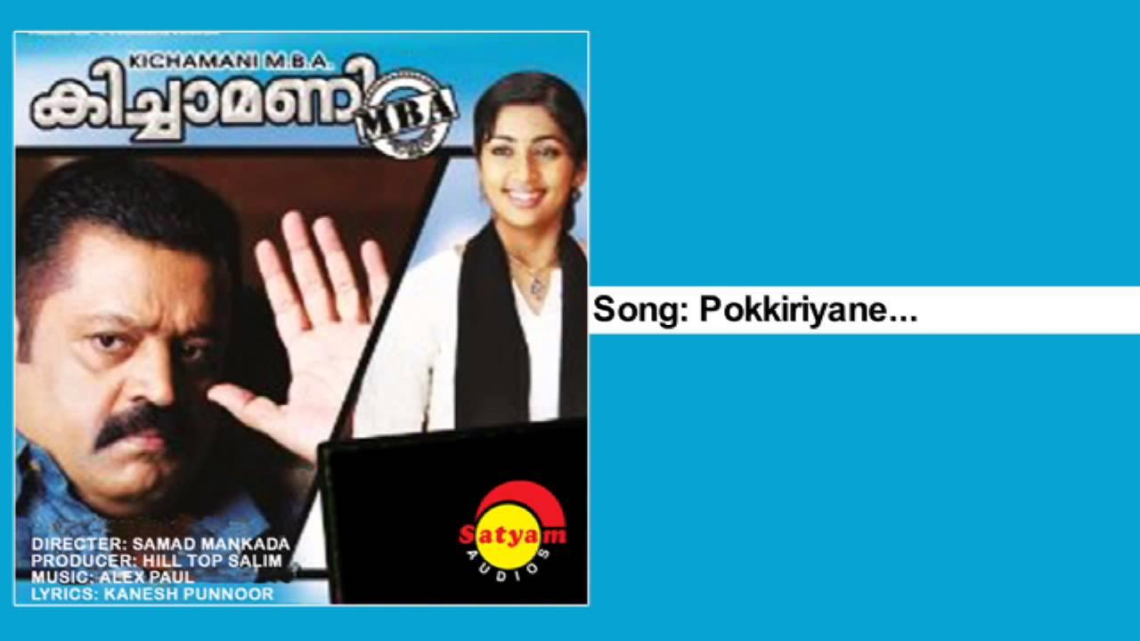 Download Pokkiriyane | Kichamani MBA | Pradeep Palluruthy   | Alex Paul | Kanesh Punnoor