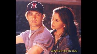 Jadu Hai Tera Hi Jadu Song | Ghulam | Aamir Khan | Rani Mukherjee | Kumar Sanu | Alka Yagnik