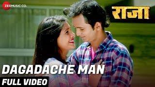 Dagadache Man Full | Raja | Sourdip Kumar, Swarada Joshi & Nishita Purandare