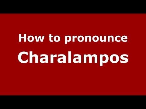 How to pronounce Charalampos (Greek/Greece) - PronounceNames.com