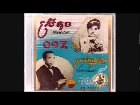 Chlangden CD No. 97 Various Khmer Artists