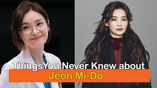 Cover images 6 Things You Never Knew About Jeon Mi Do - Hospital Playlist