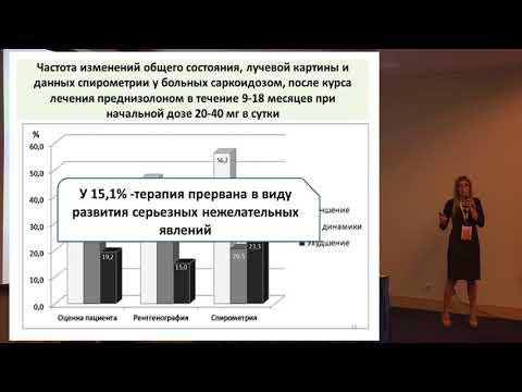 20171020 РРО27 Опыт лечения саркоидоза в Татарстане