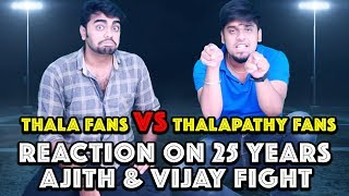 Thala Ajith Fans & Thalapathy Vijay Fans Reaction On 25 Years Of Fight | Thala Vs Thalapathy | Part5