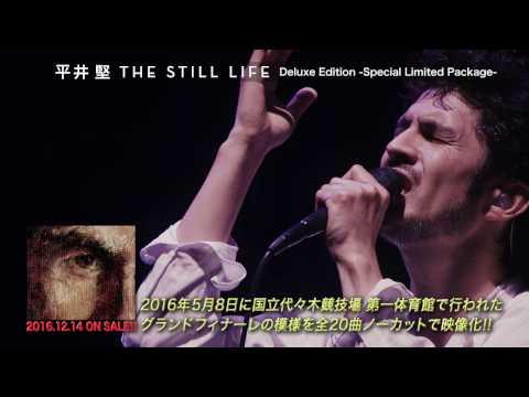 Ken Hirai 20th Anniversary Special !! Live Tour 2016 本編トレーラー
