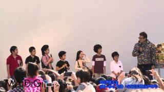 鈴木福 : 米映画祭での主演男優賞受賞を感謝「みんなのおかげ」 続編制作もしっかりおねだり 「コドモ警察」DVD発売記念イベント