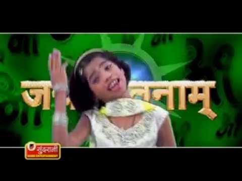 Sananan Ho Nanna Sananan Ho Nanna - Mahan - Swarana Diwakar - Chhattisgarhi Song