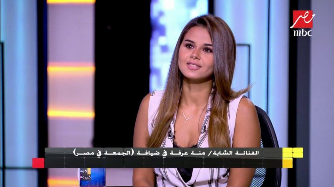 منة عرفة: لا أتعمد إثارة الجدل على السوشيال ميديا