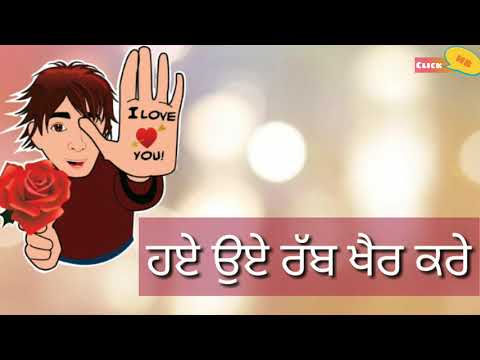 Rabb Khair Kare - Full Video | DAANA PAANI | Prabh Gill | Shipra Goyal