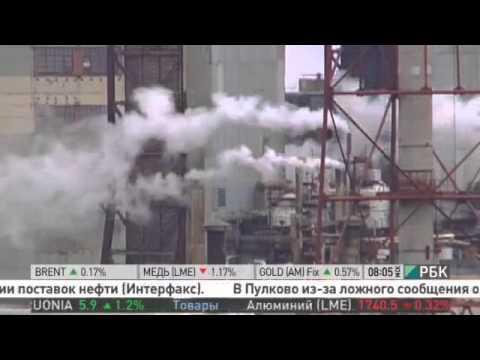 Бизнесу повысят плату за ущерб, нанесенный окружающей среде