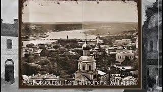 Документальные фильмы - Демидовы