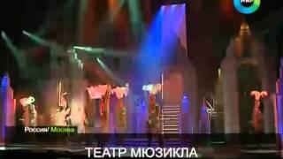 В России появится свой Театр Мюзикла