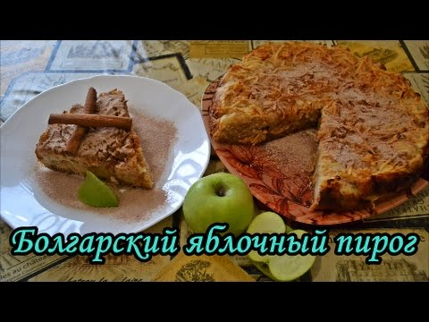 Пироговая Бабанька -