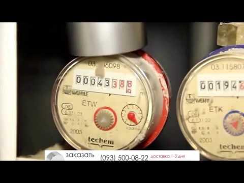 Заказать МАГНИТ В УКРАИНЕ. Смотреть срочно магнит купить акции, неодимовый магнит 500 грн