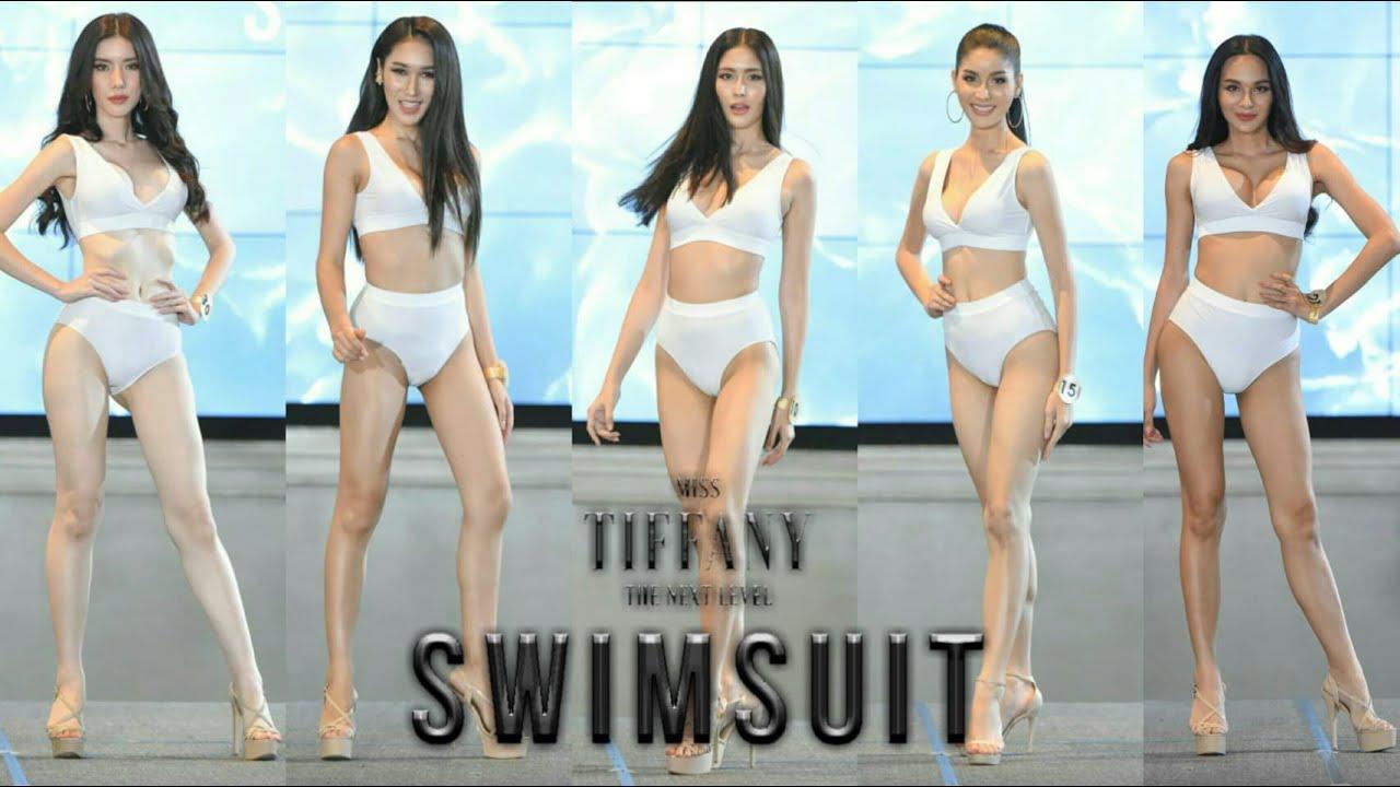 รอบชุดว่ายน้ำ มิสทิฟฟานี่ยูนิเวิร์ส 2020 Swimsuit Miss Tiffany Universe 2020