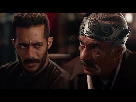 المعلم وهبة طلب من موسى يسافر غزة / مسلسل موسى - محمد رمضان