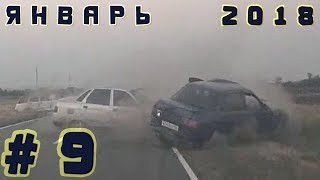 Подборка ДТП Январь 2018 #9/ Car crash compilation January 2018 #9