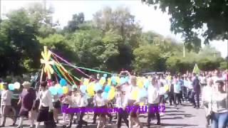 Вишиванкова хода випускників 2017 року на день міста Вознесенська