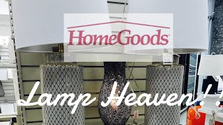 Shop with me: Homegoods lamps