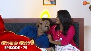 Thamara Thumbi - Episode 79   7th Oct 19   Surya TV Serial   Malayalam Serial
