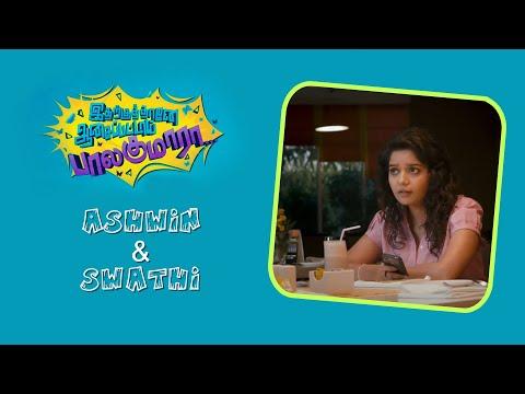 Idharkuthane Aasaipattai Balakumara - Ashwin & Swathi Comedy Scenes