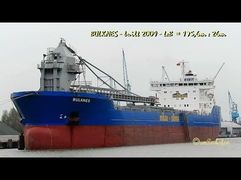 BULKNES V2EG6 IMO 9384370 Emden Germany self unloader Selbstlöscher
