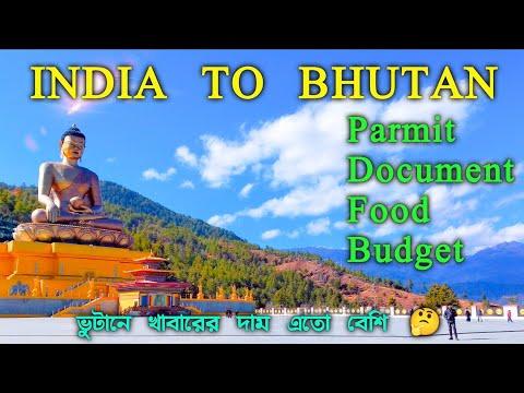 Bhutan Restaurant || Bhutan Thimphu irrigation office || Bhutan Parmit || Document || Food || Budget
