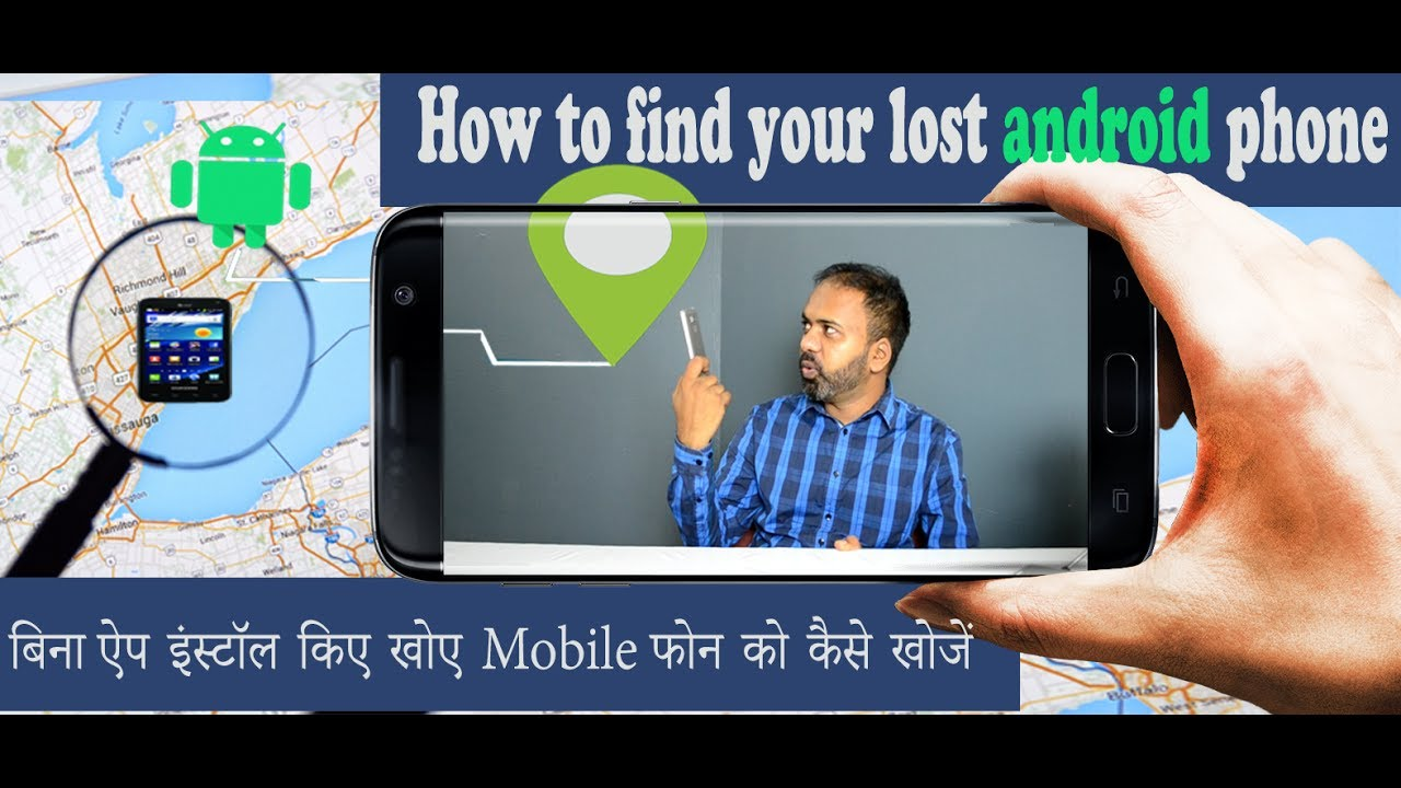 How to find your lost android phone without any app in ...