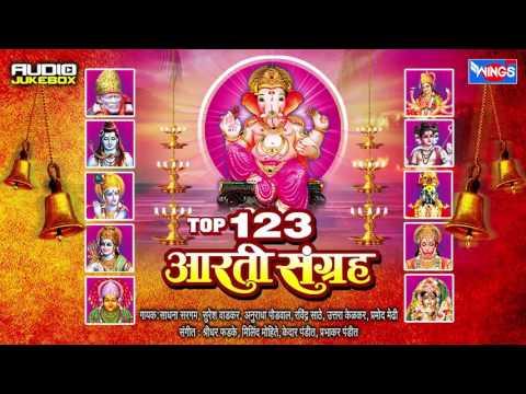 Top 123 Aarti Sangrah  Sukhkarta Dukhharta  Full Ganpati Aarti    Marathi Songs