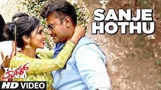 Sanje Hothu Song   Tarak Songs   Challenging Star Darshan, Sruthi Hariharan  Arjun Janya