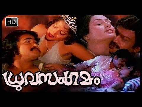Malayalam full movie Dhruvasangamam   Romantic movie   Mohanlal,Shubha Movies