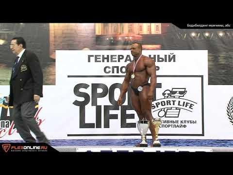 Кубок Санкт-Петербурга по бодибилдингу - 2017 (бодибилдинг, абсолютка)
