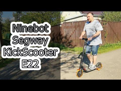 ОБЗОР | Электросамокат Ninebot SegwayKickScooter E22 - посткарантинный гаджет