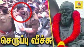 BJP lawyer thrown slipper at Periyar statue | Latest News