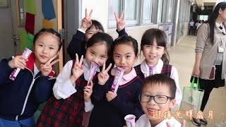 Publication Date: 2019-06-26 | Video Title: 樂善堂梁銶琚學校_全面推動-品德教育