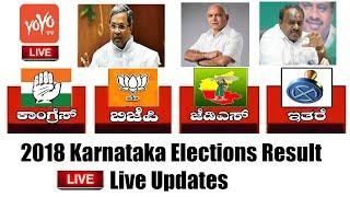 Karnataka Elections Result Live Updates : Election Karnataka 2018 Live   YOYO TV Kannada Live
