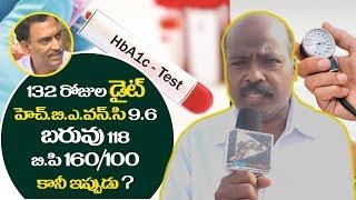 Fastest Weight Loss Diet   Veeramachaneni Diet   Telugu Tv Online