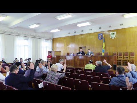 bogodukhov-city: Богодухов TV. Відбулася LIX позачергова сесія Богодухівської райради (25.09.2020)
