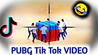 PUBG mobile funny moments and dance || PUBG Tik Tok || PUBG Tik Tok Video || PUBG attitude  tiktok