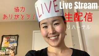 Welcome to my channel! And welcome to my first live video! Today's Lesson: 1. Thank you for joining me! 2. Let's have a conversation! 2-1. Crazy time 2-2.