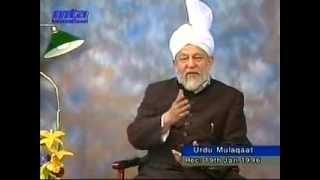 Urdu Mulaqat 19 January 1996.