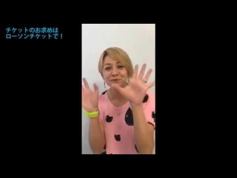 英語で遊ぼう!英語で歌おう!」クリステル・チアリさんコメント - YouTube