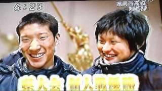 突撃熱中クラブ 富岡西高剣道部