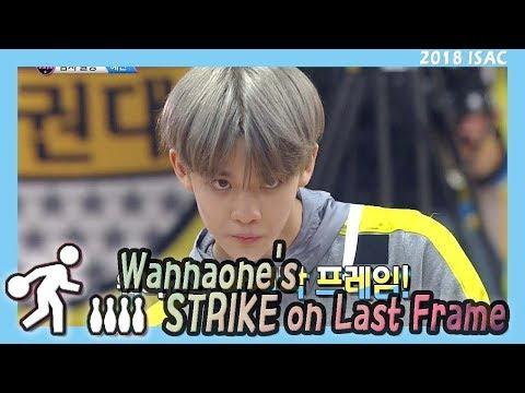 [Idol Star Athletics Championship] 아이돌스타 선수권대회 1부 - Wanna One,Do everything to the end, 20180215