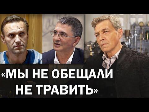 Смешная позиция Кремля в отравлении Навального / Невзоровские среды