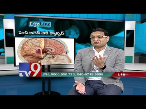 Head and Neck Cancer - Advanced treatment - Lifeline - TV9