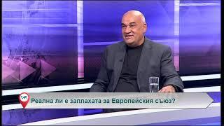 Свободна зона с гост Валентин Василев – 16.10.2018 (част 4)