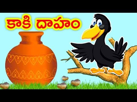 Telugu Moral Stories   Kaaki Dhaham   Moral Stories For Children ...