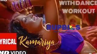 Full : Kamariya | STREE | Nora Fatehi | Rajkummar Rao | Rupesh Pednekar