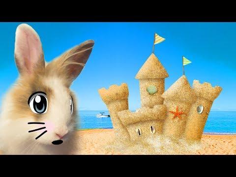 ОГРОМНЫЙ ЗАМОК ИЗ ПЕСКА и Кролик БАФФИ ! DIY на русском / Красивый замок из песка КАК СДЕЛАТЬ ЗАМОК?